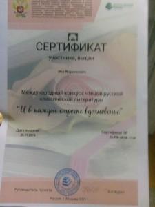 IMG_20200602_214418